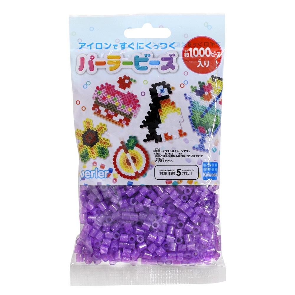 パーラービーズ 単色 ラメ紫 5046