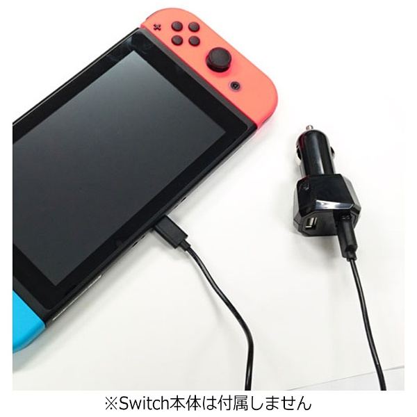 Switch用ツインUSB DCカーチャージャー [Switch] [SASP-0408]_2