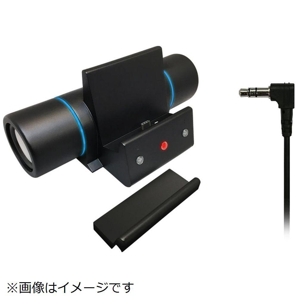 Switch/スマートフォン用パワフルスピーカー付き充電スタンド SASP-0449 SASP-0449