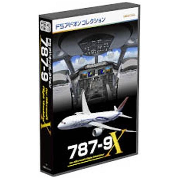 〔Win版〕 FSアドオンコレクション 『787-9』