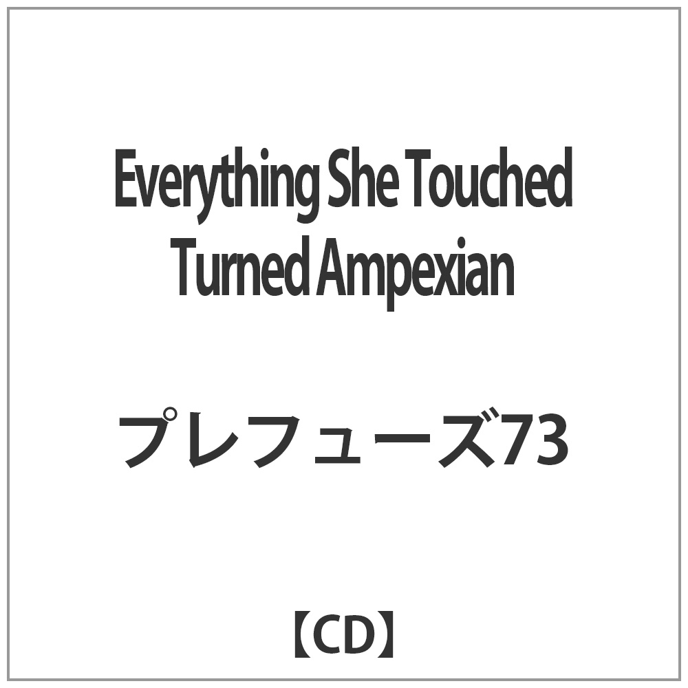 プレフューズ73/Everything She Touched Turned Ampexian 【CD】   [CD]