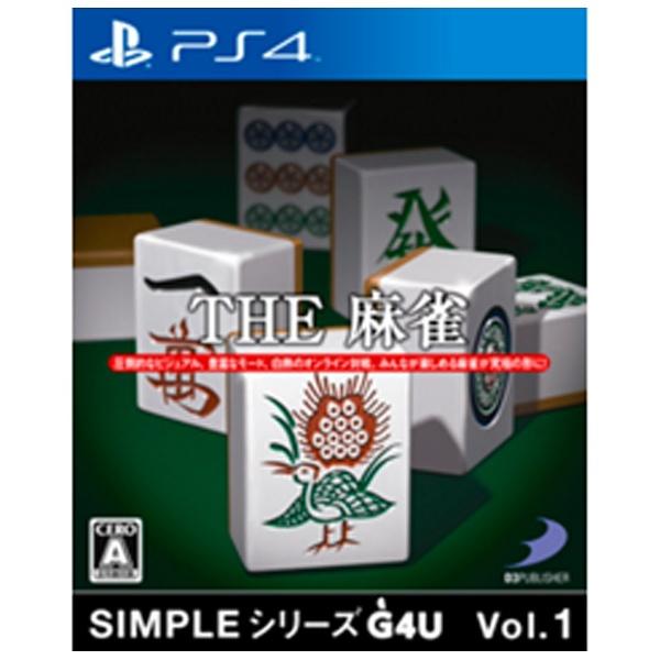 SIMPLEシリーズG4U Vol.1 THE 麻雀 【PS4ゲームソフト】