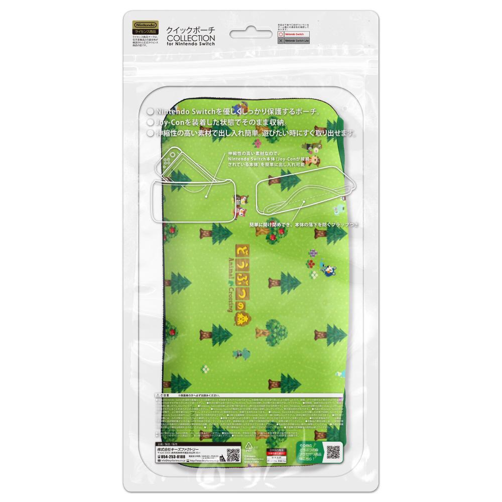 【在庫限り】 QUICK POUCH COLLECTION for Nintendo Switch どうぶつの森Type-B CQP-009-2 CQP-009-2_1