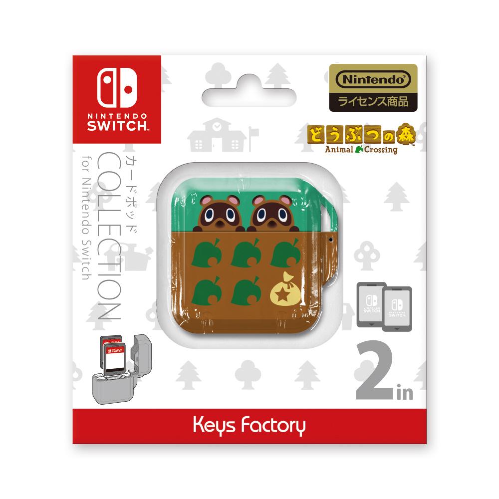 【在庫限り】 CARD POD COLLECTION for Nintendo Switch どうぶつの森Type-A CCP-002-1 CCP-002-1