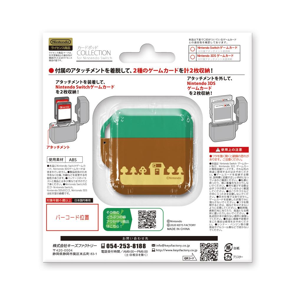 【在庫限り】 CARD POD COLLECTION for Nintendo Switch どうぶつの森Type-A CCP-002-1 CCP-002-1_1
