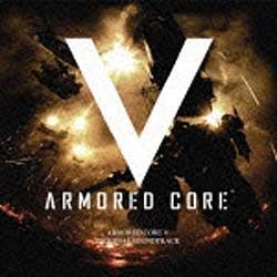 「アーマード・コア V」オリジナル・サウンドトラック CD