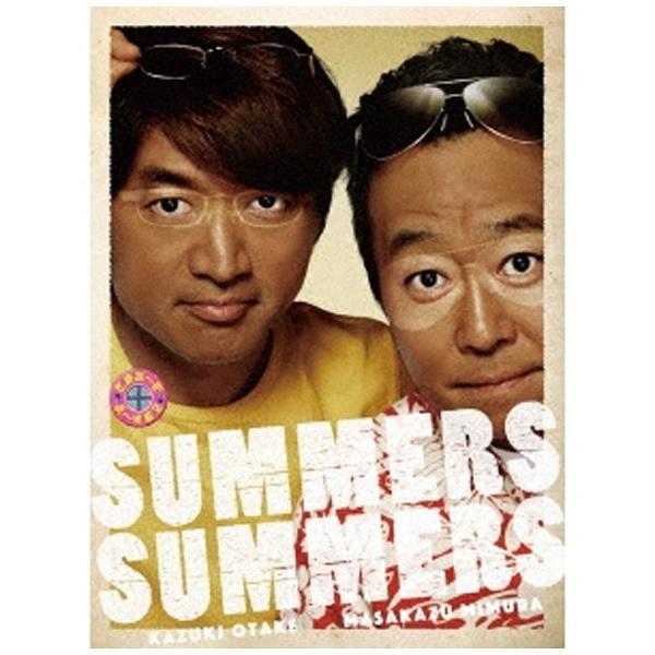 さまぁ〜ず×さまぁ〜ず DVD-BOX(30 31) 完全生産限定版 【DVD】   [DVD]