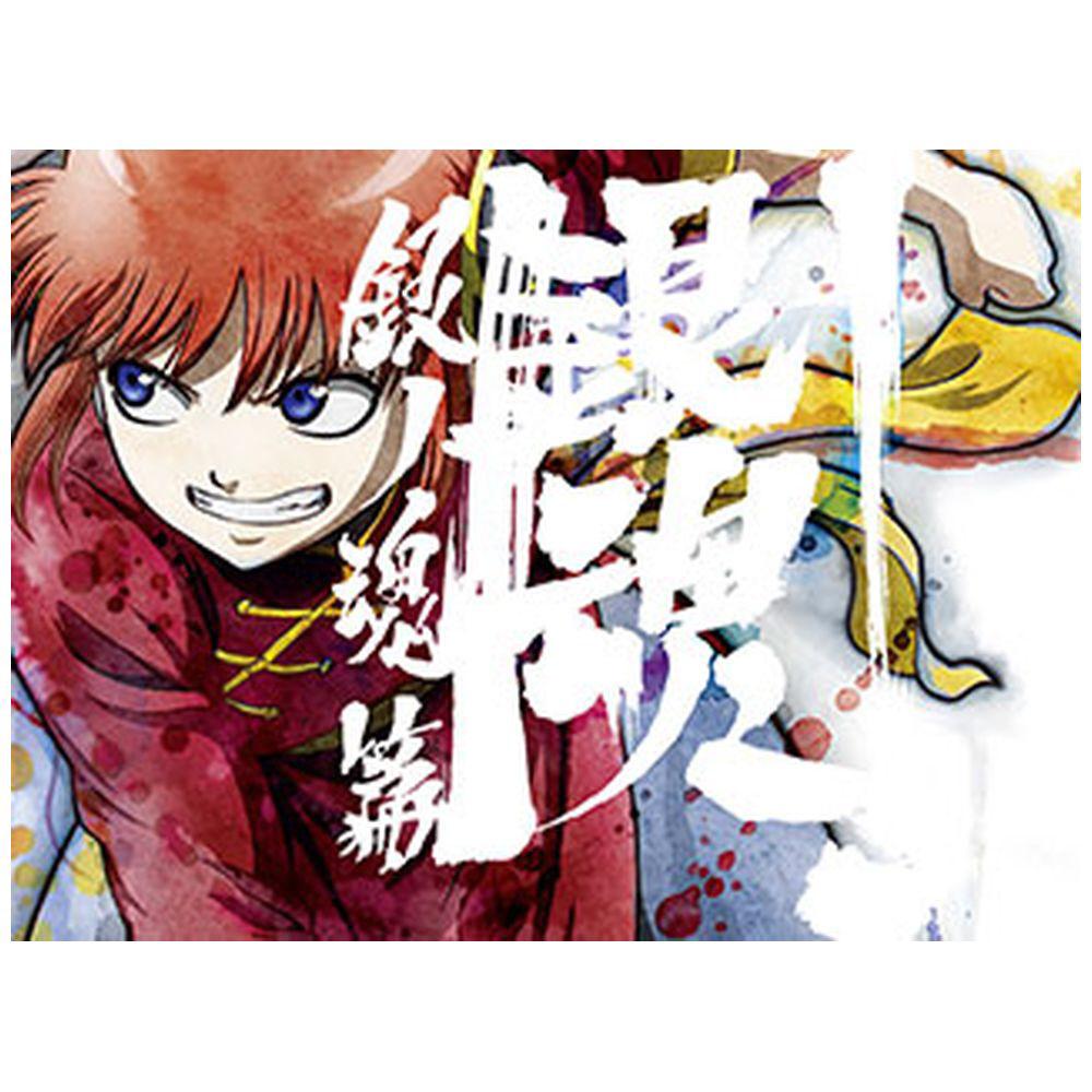 銀魂.銀ノ魂篇 3 完全生産限定版 BD