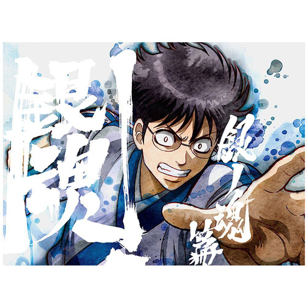 [4] 銀魂.銀ノ魂篇 4 完全生産限定版 BD