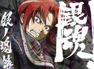 [7] 銀魂.銀ノ魂篇 7 完全生産限定版 DVD
