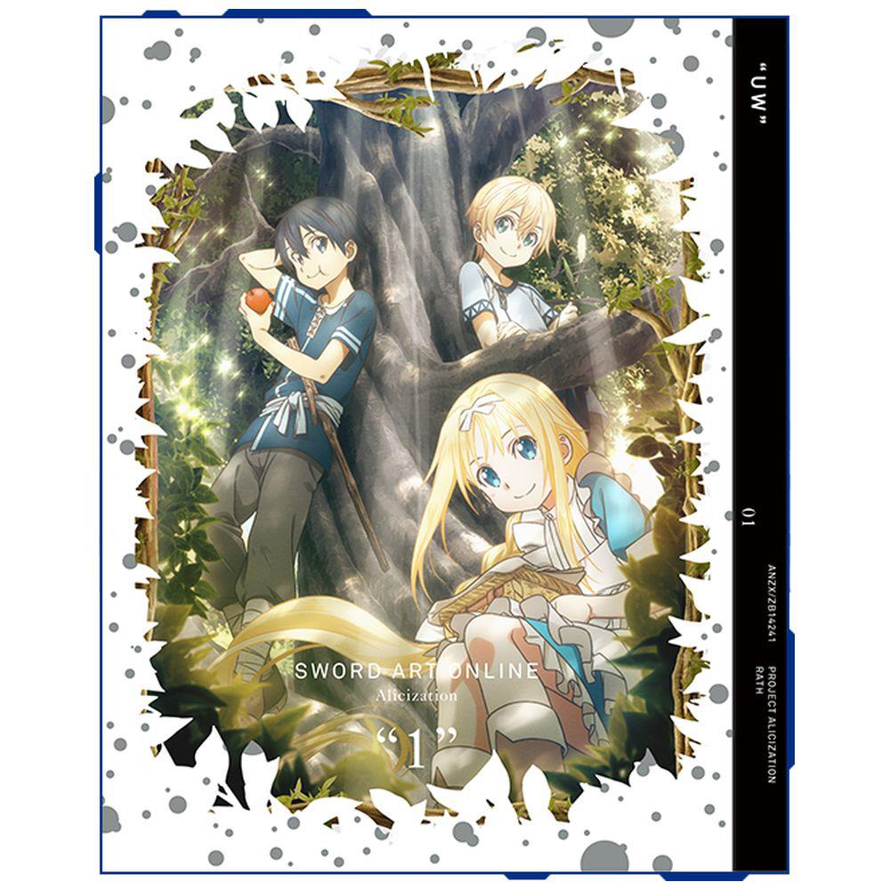 [1] ソードアート・オンライン・アリシゼーション 1 完全生産限定版 BD