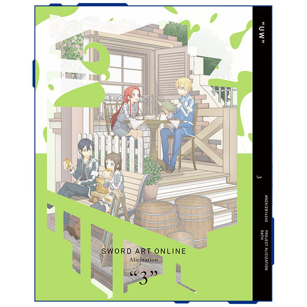 [3] ソードアート・オンライン・アリシゼーション 3 完全生産限定版 DVD