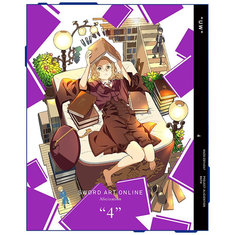 [4] ソードアート・オンライン・アリシゼーション 4 完全生産限定版 DVD