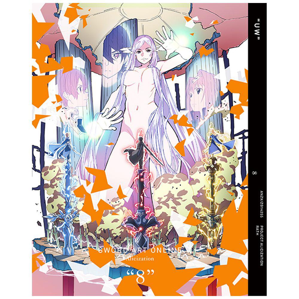 [8] ソードアート・オンライン・アリシゼーション 8 完全生産限定版 DVD