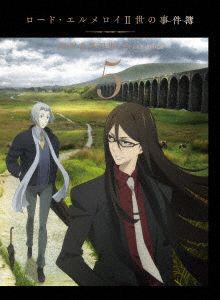 [5] ロード・エルメロイII世の事件簿 -魔眼蒐集列車 Grace note- 5 完全生産限定版 BD