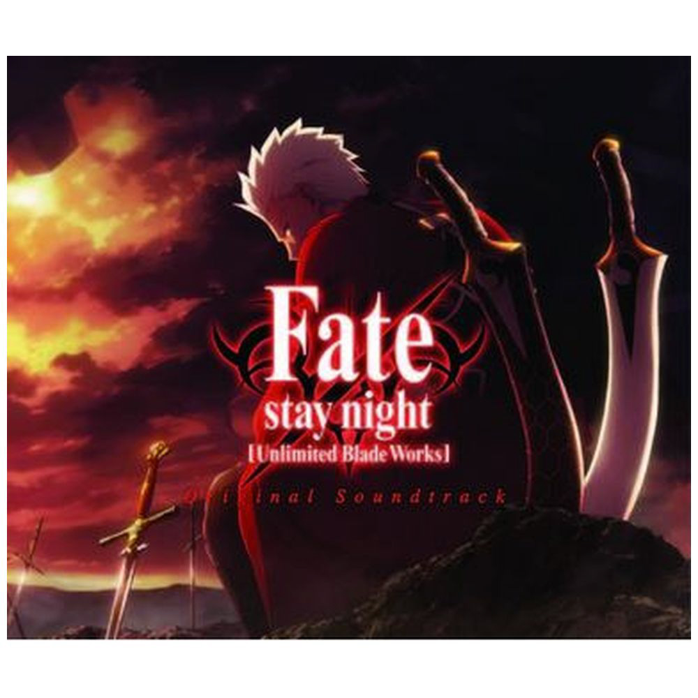 Fate/stay night [Unlimited Blade Works] Original Soundtrack CD
