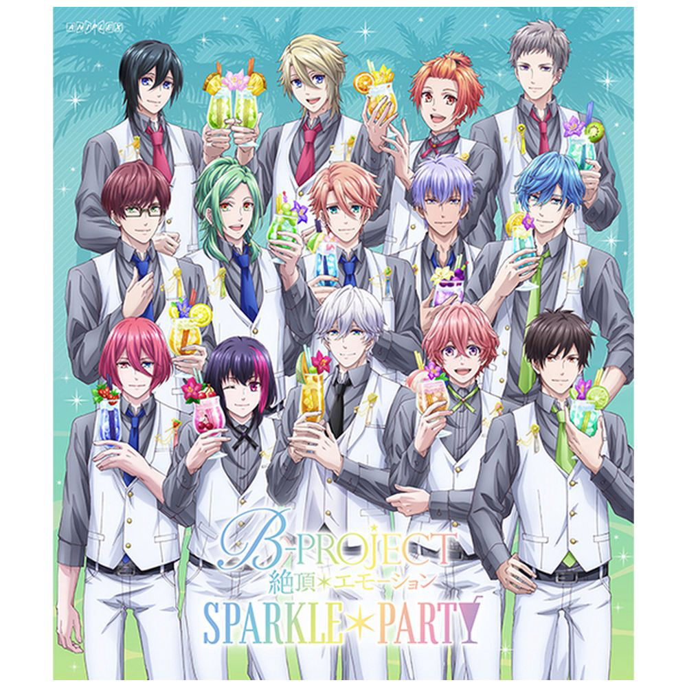 B-PROJECT〜絶頂*エモーション〜 SPARKLE*PARTY 【完全生産限定版】 BD