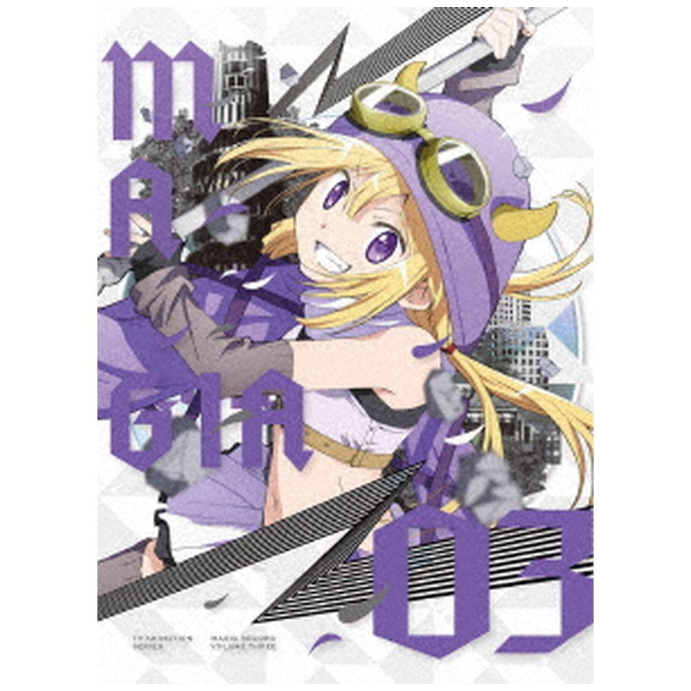 [3] マギアレコード 魔法少女まどか☆マギカ外伝 3 完全生産限定版 BD
