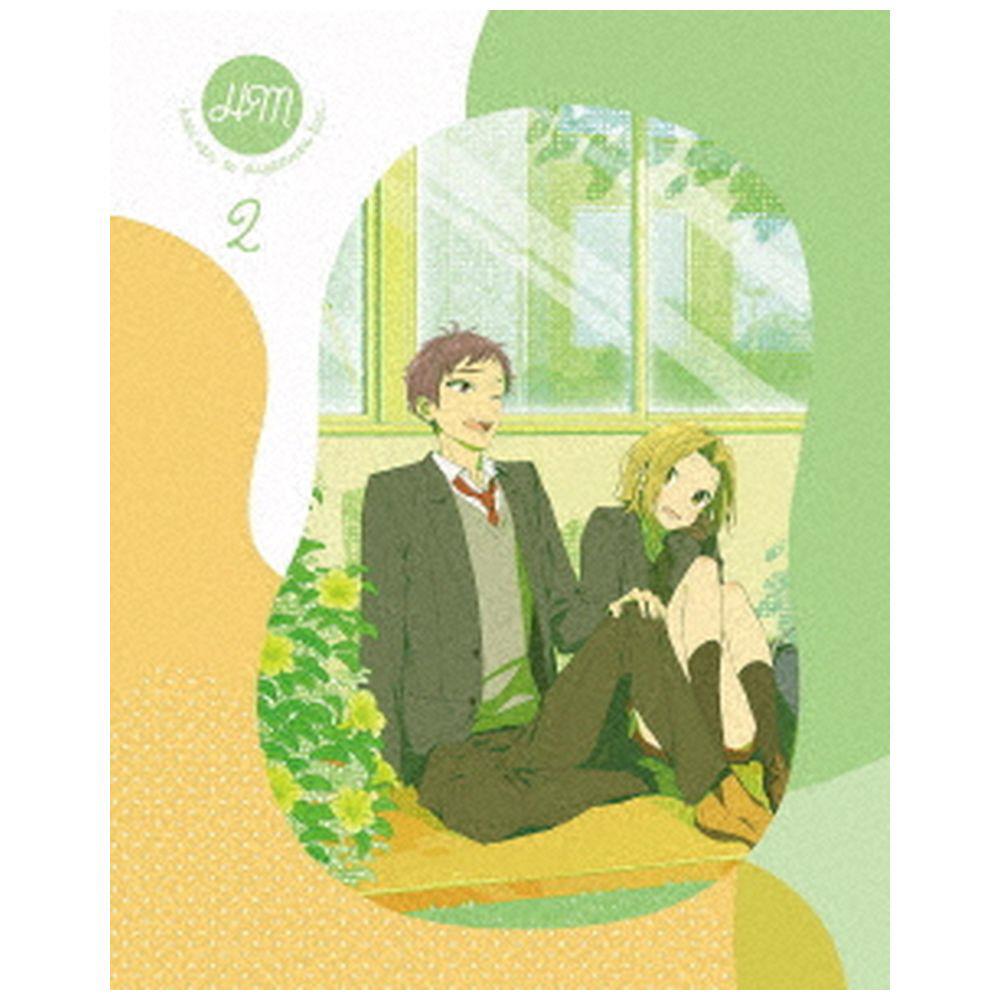 ホリミヤ 2 完全生産限定版 DVD