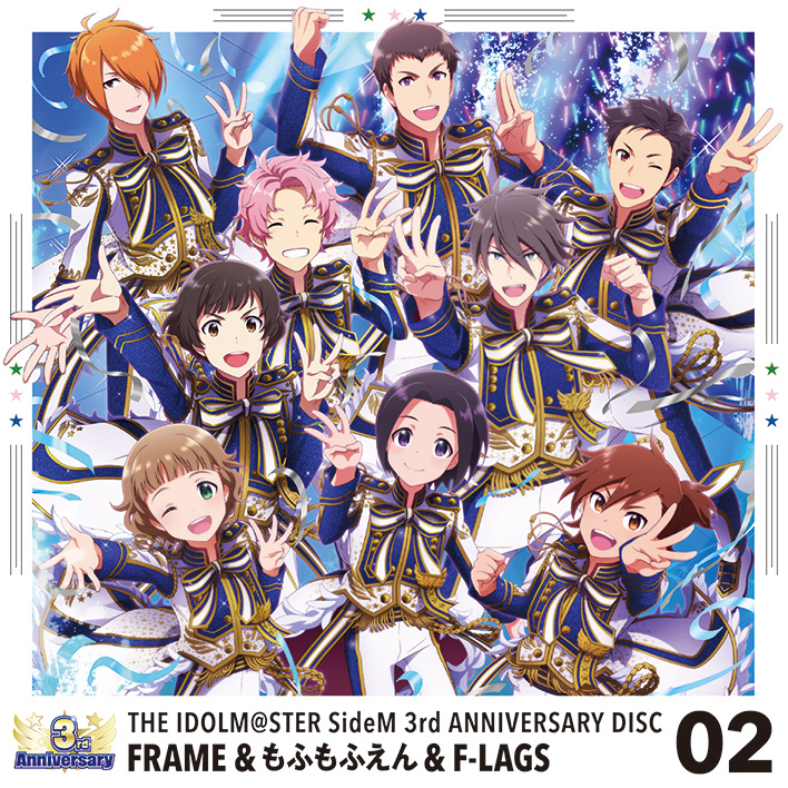 FRAME、もふもふえん、F-LAGS / THE IDOLM@STER SIDEM 3RD ANNIVERSARY DISC 02 CD