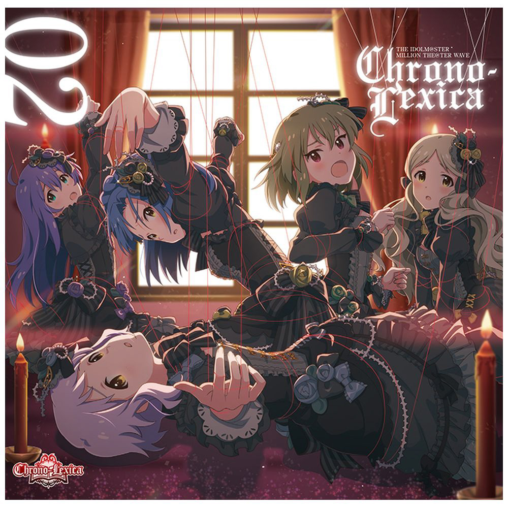 Chrono-Lexica / THE IDOLM@STER MILLION THE@TER WAVE 02 CD