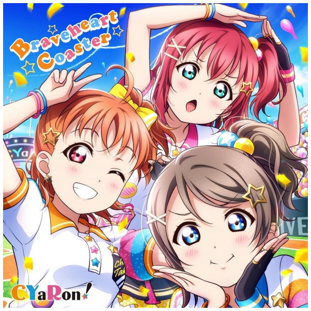 CYaRon! / スマートフォン向けアプリ『ラブライブ!スクールアイドルフェスティバル』コラボシングル「Braveheart Coaster」 CD