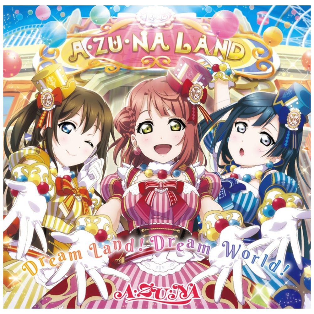 A・ZU・NA/ ラブライブ!虹ヶ咲学園スクールアイドル同好会ユニットシングル「Dream Land!Dream World!」