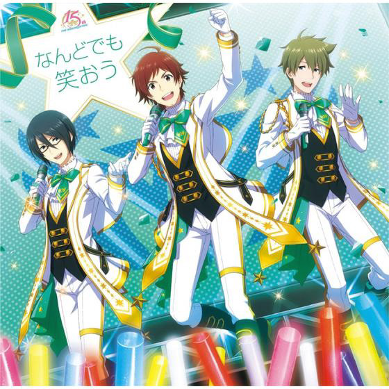 THE IDOLM@STER FIVE STARS!!!!!/ THE IDOLM@STERシリーズ15周年記念曲「なんどでも笑おう」 SideM盤