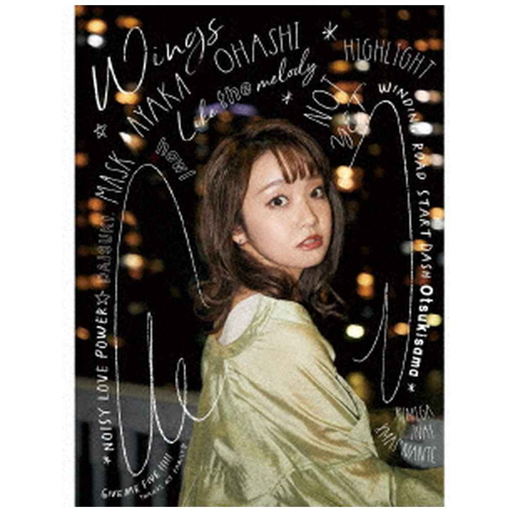 大橋彩香 / WINGS 初回限定盤(Blu-ray+フォトブック付)