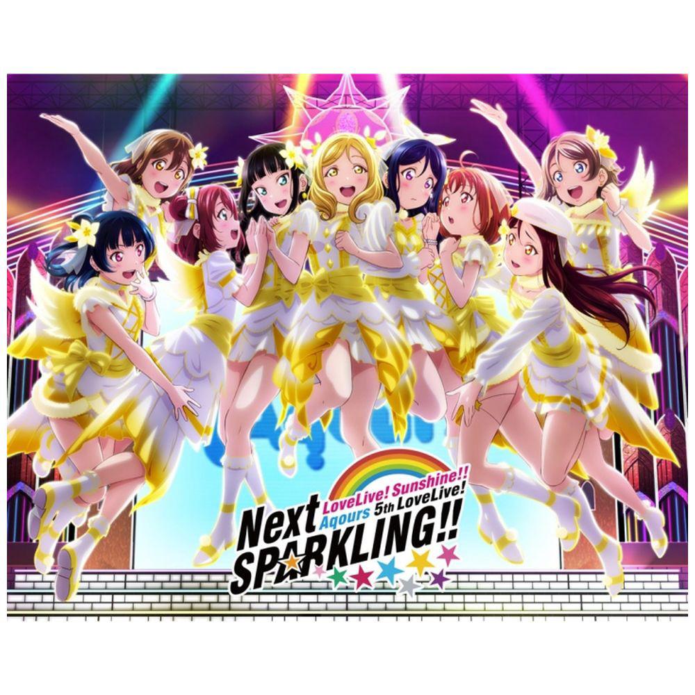 ラブライブ!サンシャイン!! Aqours 5th LoveLive! 〜Next SPARKLING!!〜 Blu-ray Memorial BOX【完全生産限定】 BD