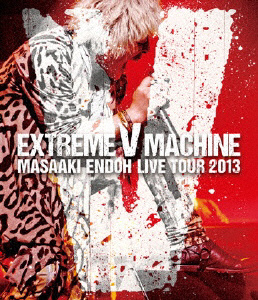 〔中古品〕 〔中古品〕EXTREME V MACHINE LIVE TOUR 2013