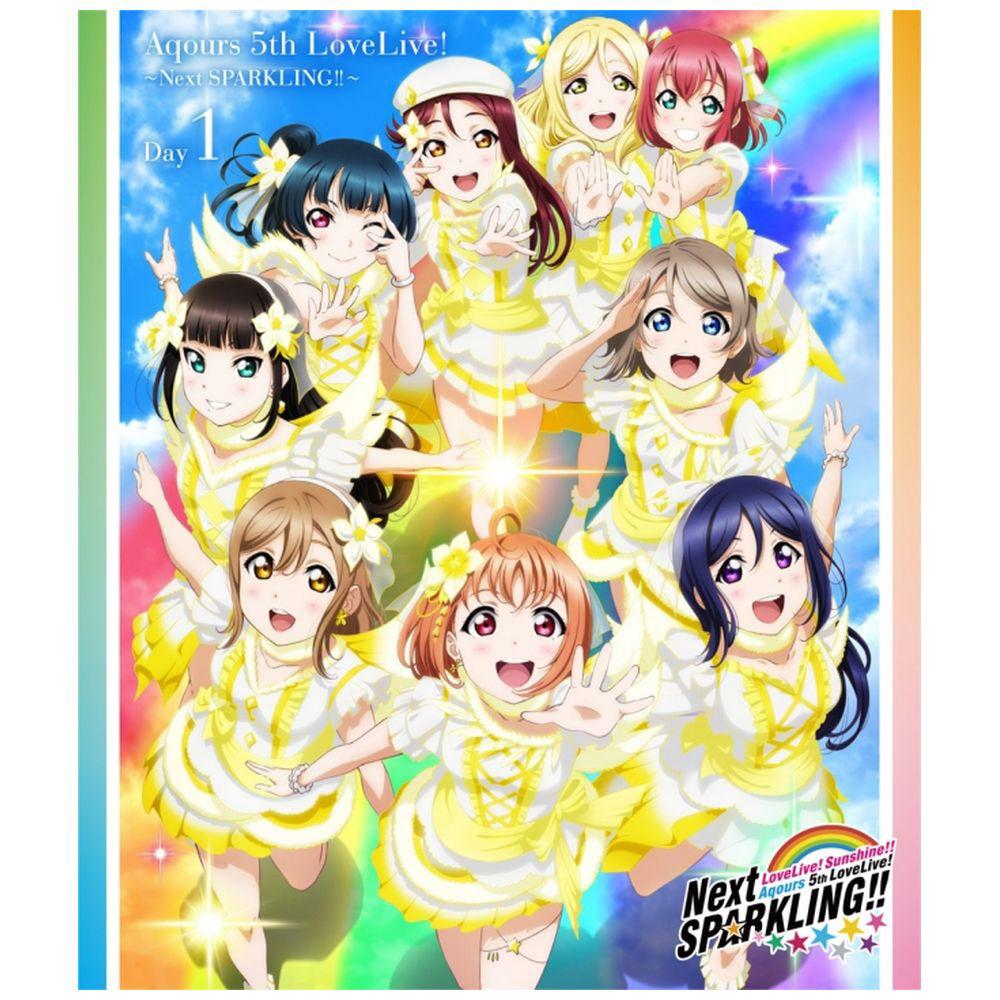 ラブライブ!サンシャイン!! Aqours 5th LoveLive! 〜Next SPARKLING!!〜 Blu-ray Day1 BD