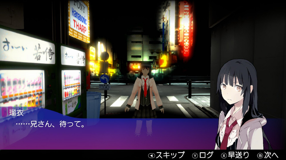 AKIBA'S TRIP ファーストメモリー 初回限定版 10th Anniversary Edition_2