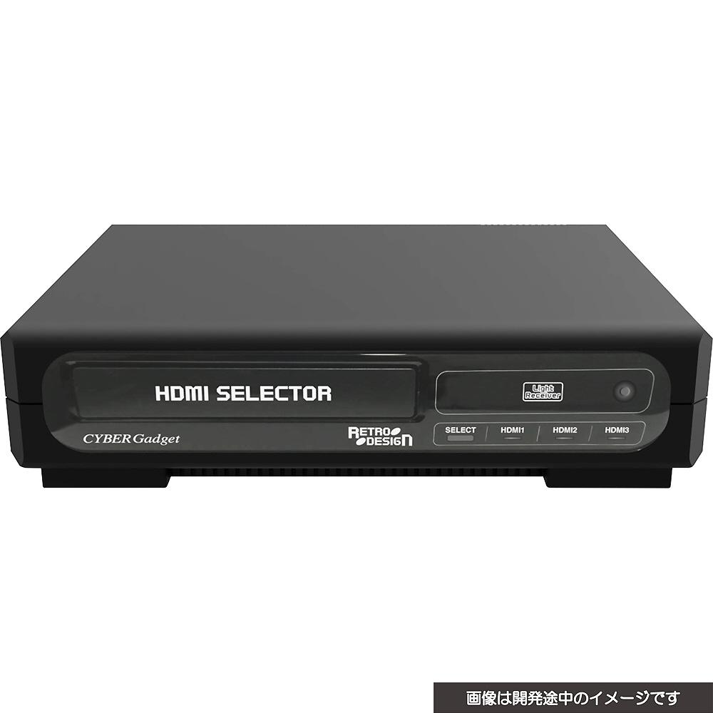 レトロデザインHDMIセレクター2 3in1 CY-MDMHDSE2-BK CY-MDMHDSE2-BK