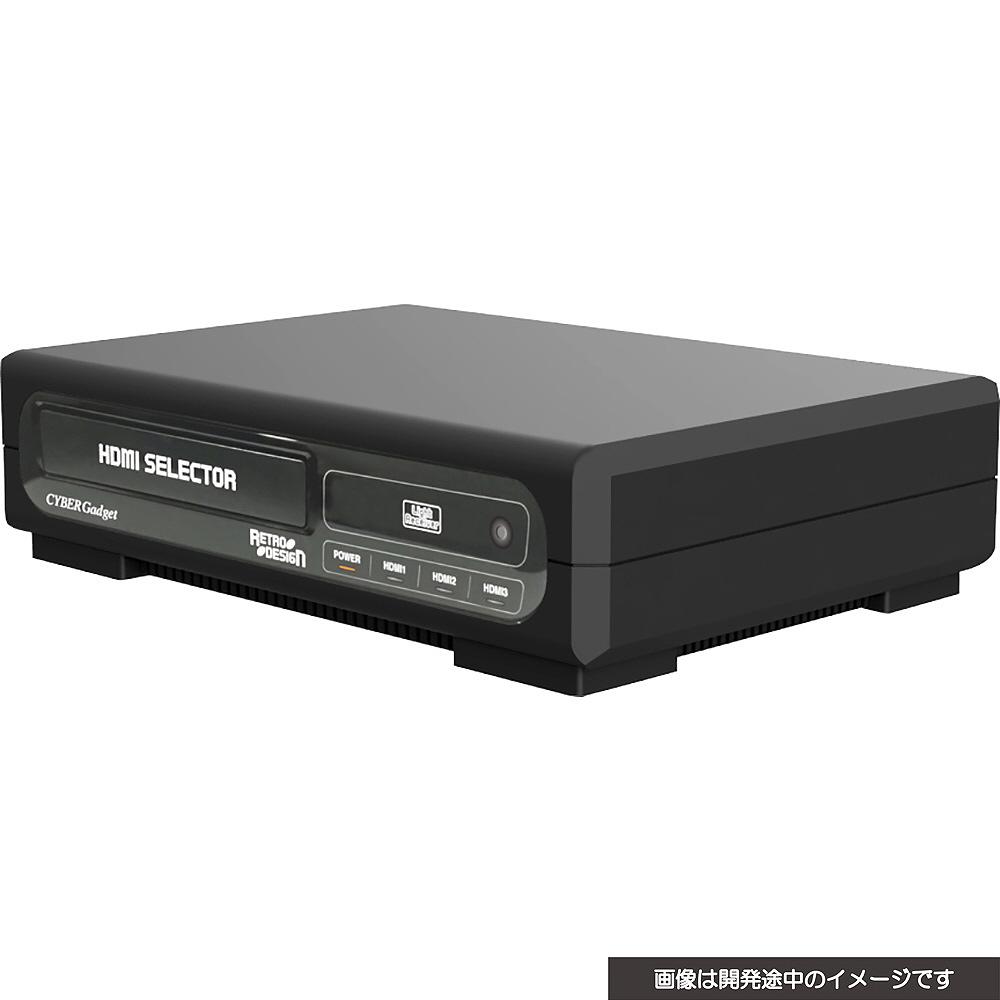 レトロデザインHDMIセレクター2 3in1 CY-MDMHDSE2-BK CY-MDMHDSE2-BK_1