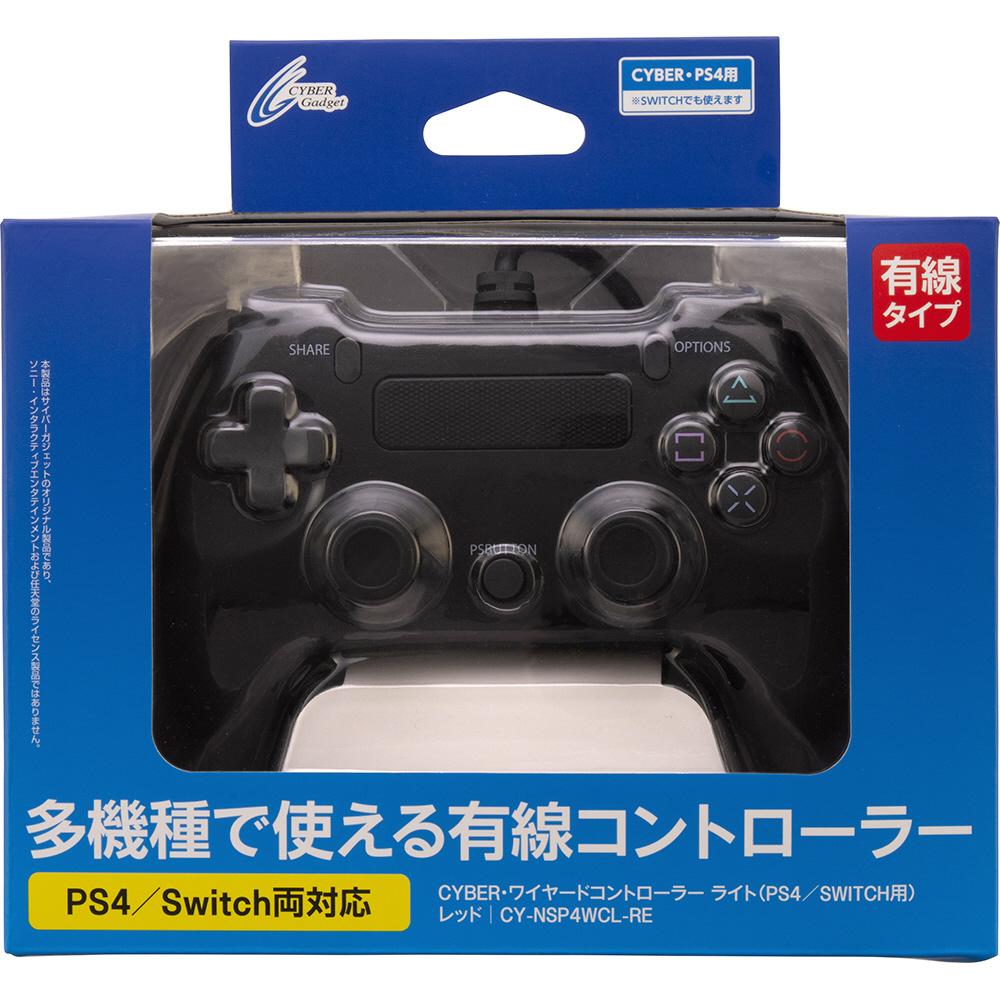 PS4/SWITCH用 ワイヤードコントローラーライト ブラック CY-NSP4WCL-BK_2
