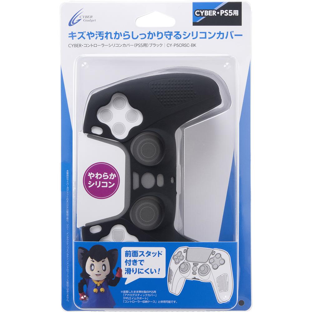 PS5用 コントローラーシリコンカバー ブラック CY-P5CRSC-BK_2