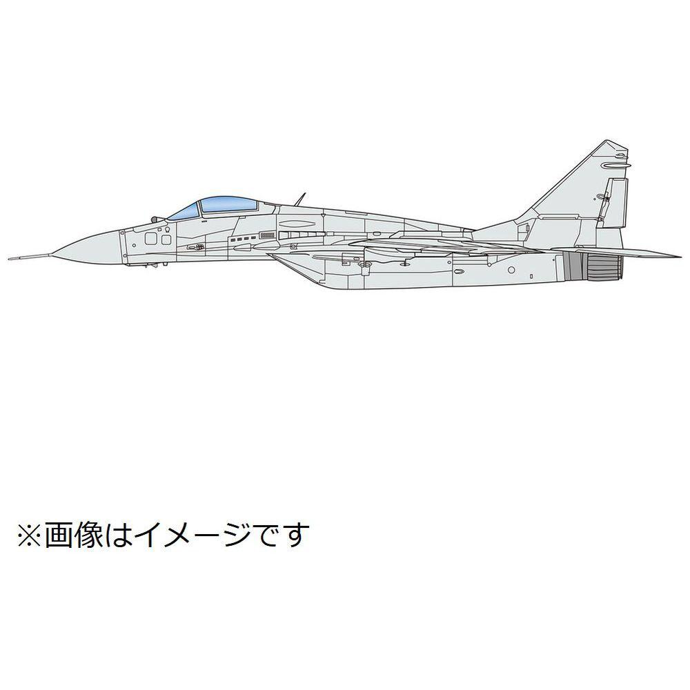 1/72 航空模型特選シリーズ MiG-29(9.13) フルクラムC プラモデル
