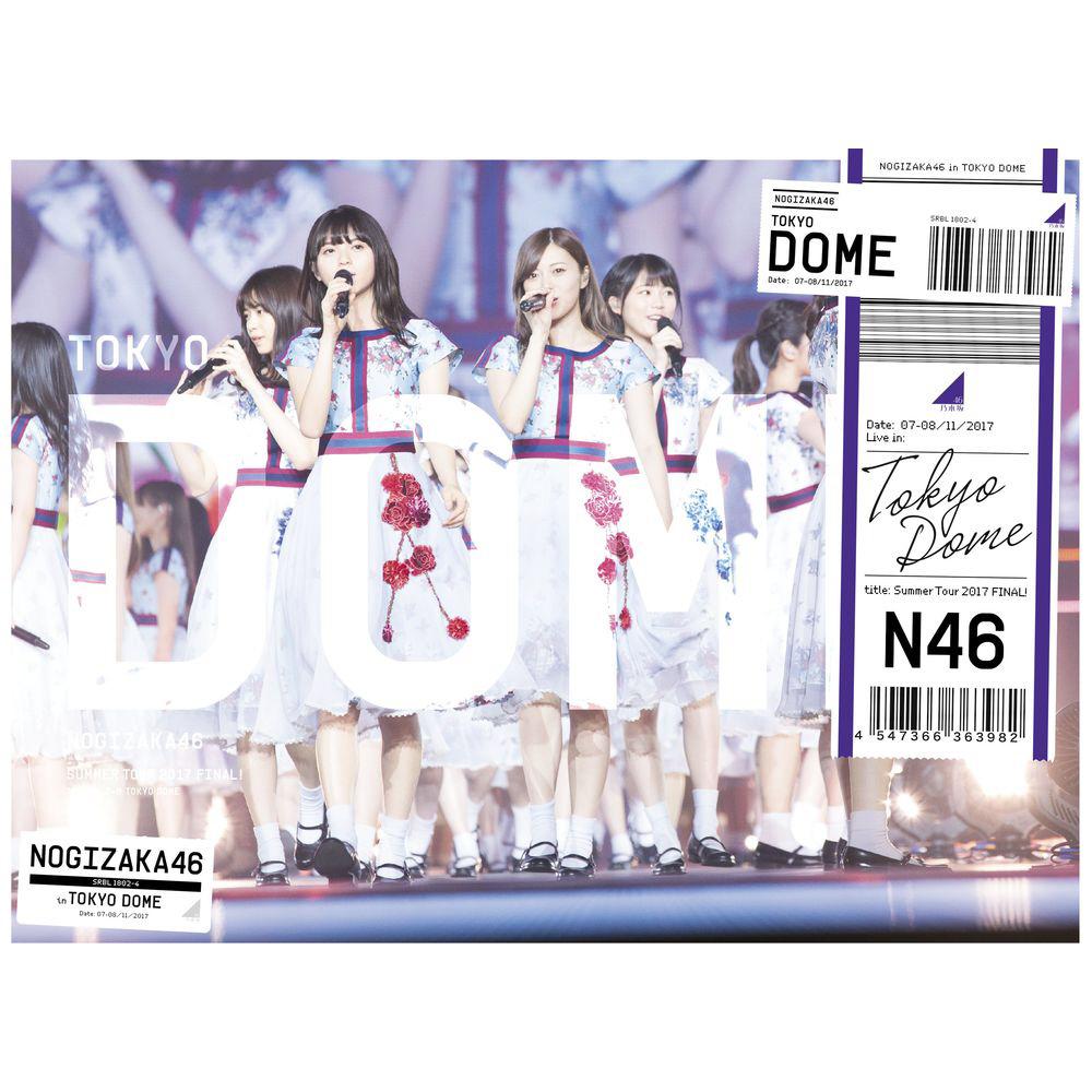 乃木坂46 / 真夏の全国ツアー2017 FINAL! IN TOKYO DOME 完全生産限定盤 DVD