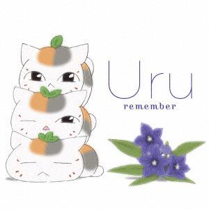 Uru / remember 期間生産限定盤 Blu-ray Disc付 CD