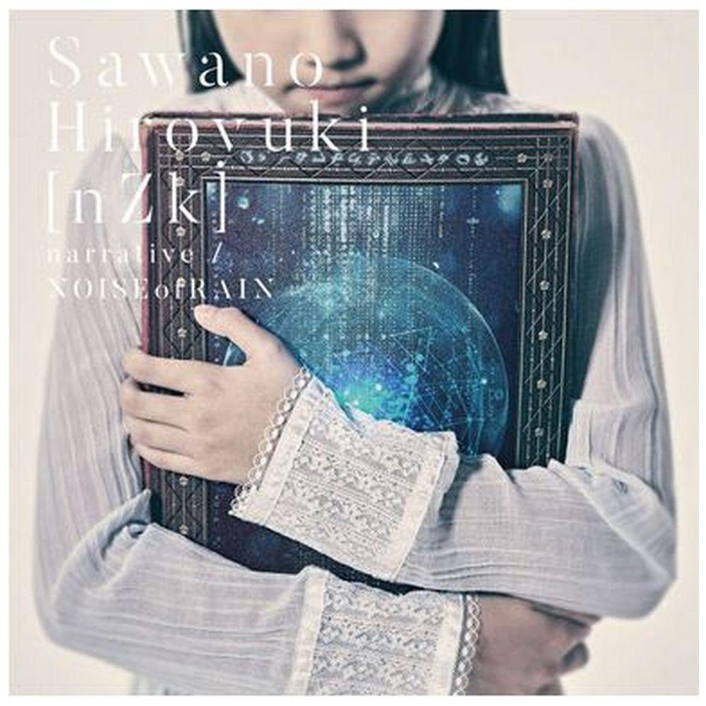 SawanoHiroyuki(nZk) /7th single「narrative / NOISEofRAIN」 CD