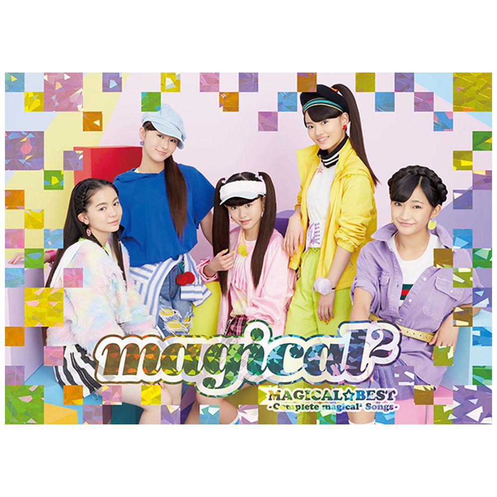 magical2 / MAGICALBEST 初回限定盤 ライブDVD付 CD