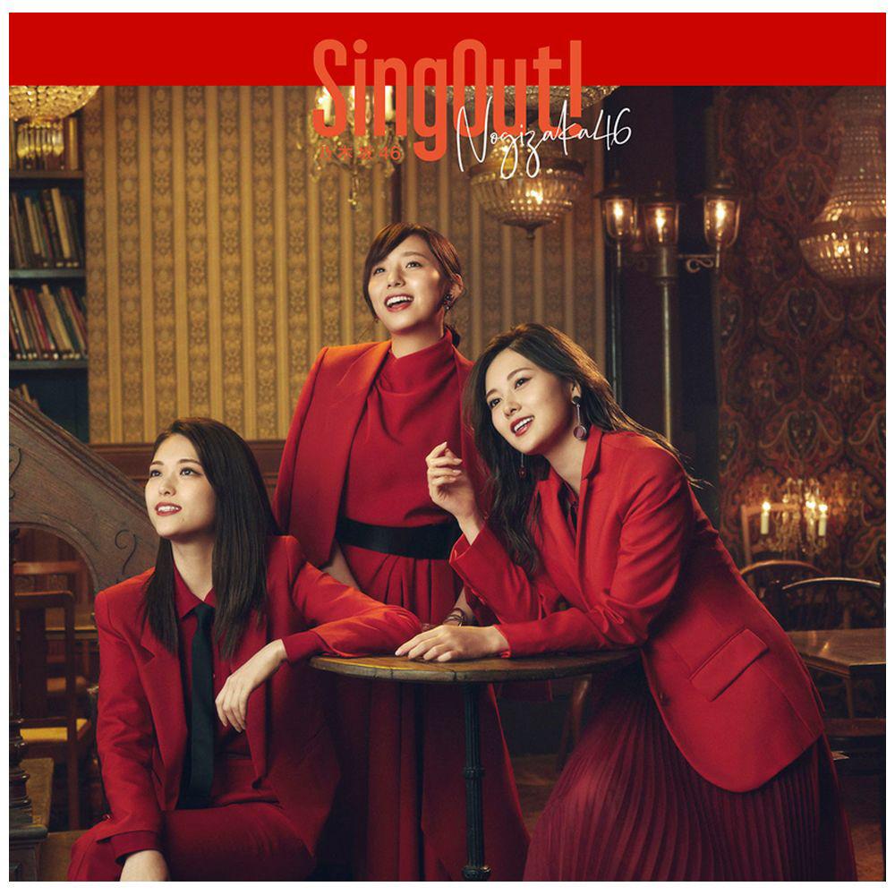 乃木坂46 / 23rdシングル「Sing Out!」初回仕様限定盤TYPE-B Blu-ray Disc付 CD