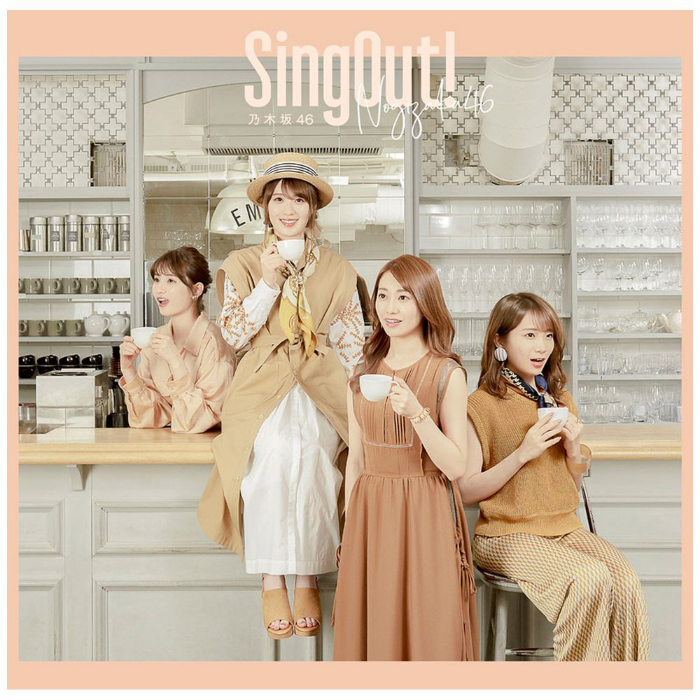 乃木坂46 / 23rdシングル「Sing Out!」初回仕様限定盤TYPE-C Blu-ray Disc付 CD