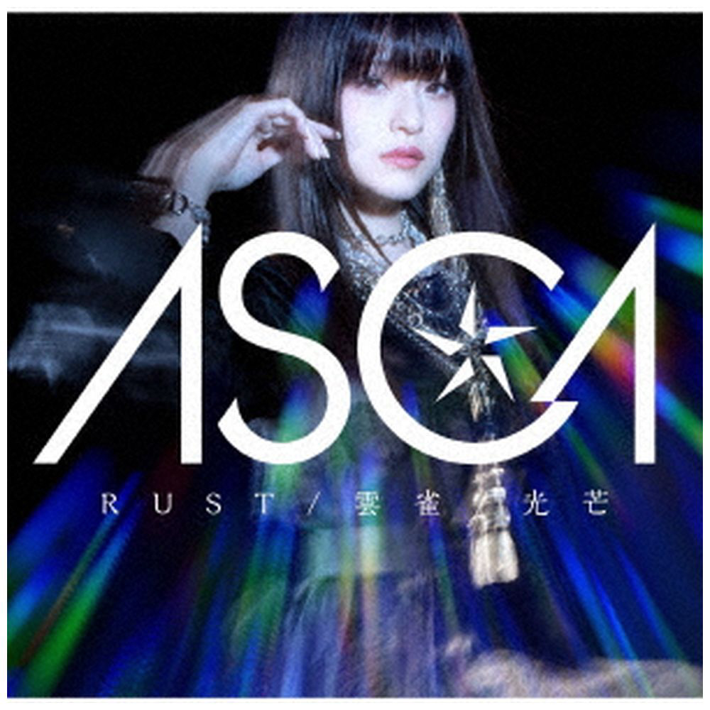 ASCA / RUST / 雲雀 / 光芒 通常盤 CD