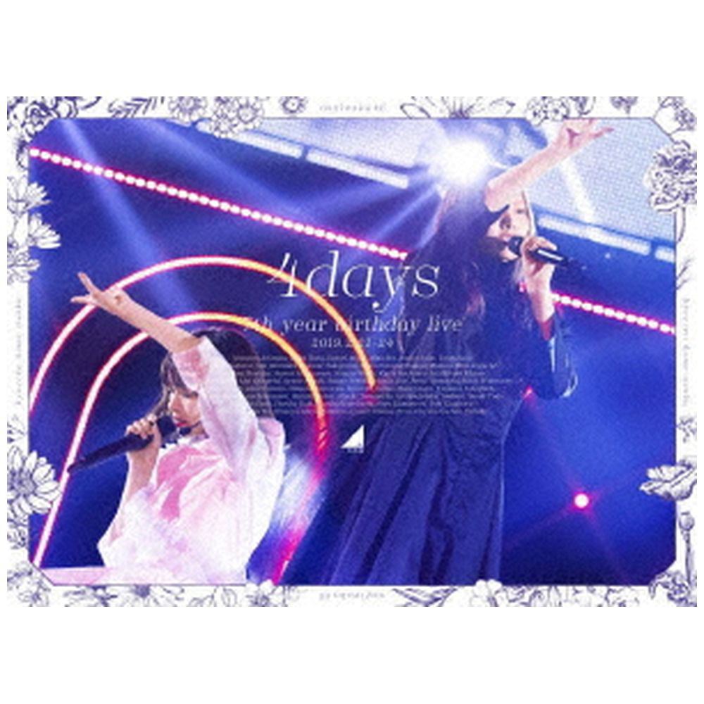 乃木坂46:7th YEAR BIRTHDAY LIVE(完全生産限定盤) DVD