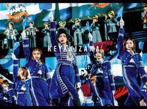 欅坂46 / 欅共和国2019 DVD 初回生産限定盤