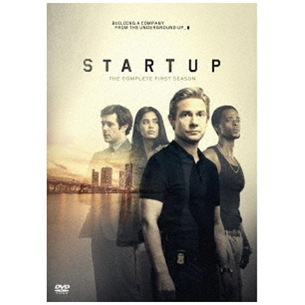 STARTUP スタートアップ シーズン1 DVD コンプリートBOX 初回生産限定 【DVD】