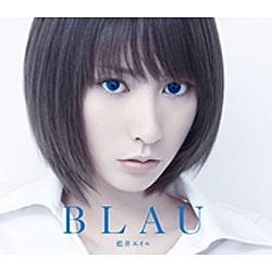 藍井エイル/BLAU 通常盤 CD