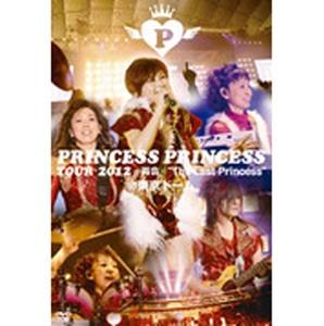 "PRINCESS PRINCESS/PRINCESS PRINCESS TOUR 2012〜再会〜""The Last Princess""@東京ドーム DVD"